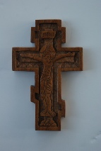 Carved 3 bar cross with Christ